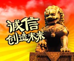 bob官网网站创造未来