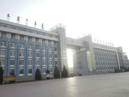 乌海职业技术学院召开大学生诚信教育暨诚信档案建设业务培训会议